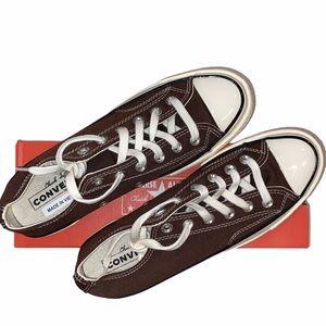 Converse Color Chuck 70 - Dark Root/Black/Egret.